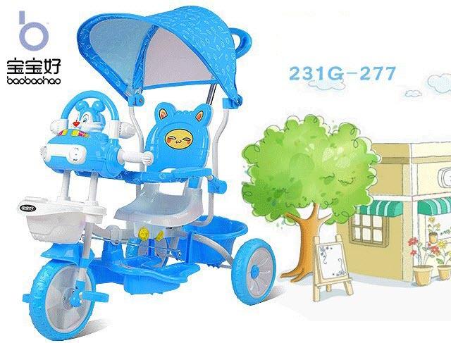 Xe đạp 3 bánh trẻ em 231G xanh